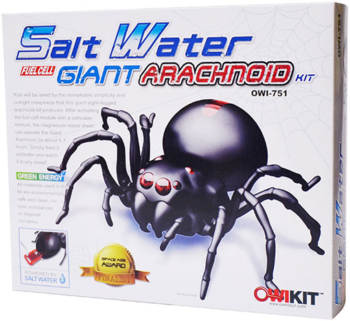 MOTORIZED SPIDER KIT