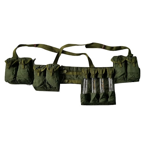 CHINESE MILITARY CHEST RIG