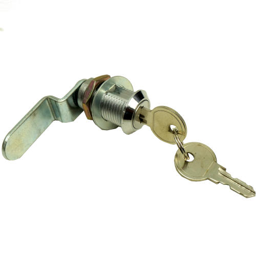 CABINET LOCK WITH KEY